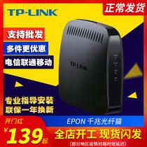 TPLINKTLEP110千兆光猫光纤猫宽带猫EPON中国电信联通移动PON终端非调制解调器非GPON送电源送网线