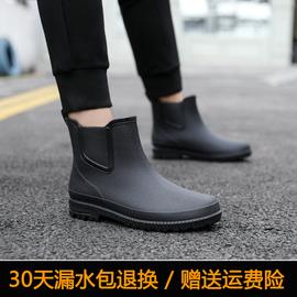 水鞋男雨靴短筒时尚雨鞋男式防水鞋胶鞋可拆加绒保暖防滑耐磨水靴图片
