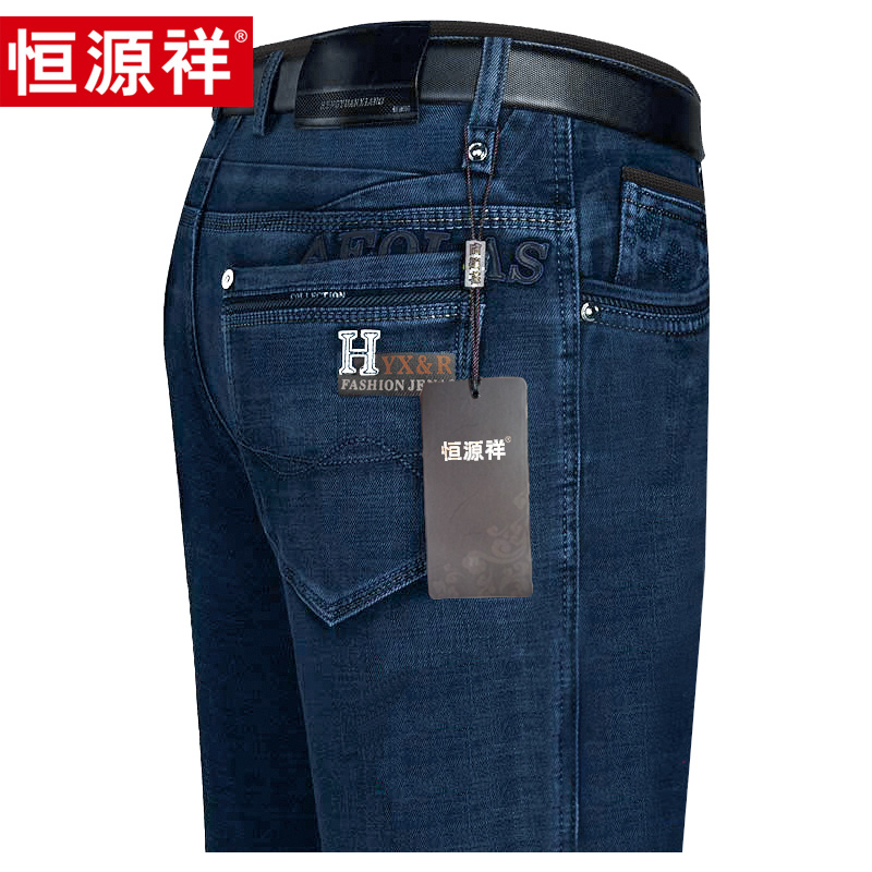 Hengyuan Men's Jeans Spring Summer Middle-aged Daddy casual straight loose black blue pants male