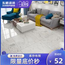 东鹏瓷砖 珍珠白 地板砖瓷砖800x800 客厅地砖 防滑耐磨 现代简约