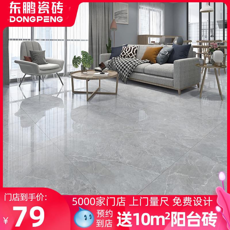 东鹏瓷砖大理石纹理地砖800x800灰色瓷砖地板砖客厅现代奥尔凯灰 Изображение 1