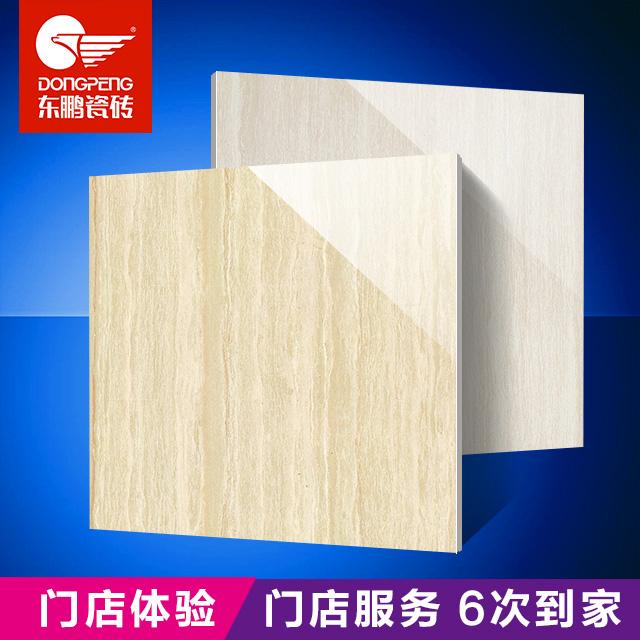 東鵬瓷磚 意大利木紋 客廳臥室玻化磚拋光磚地磚地板磚~