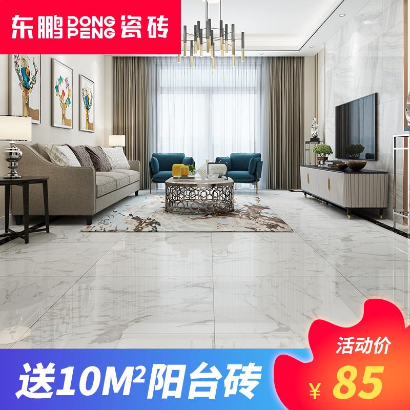 东鹏瓷砖 珍珠白 防滑地砖800x800 客厅地板砖 全抛釉瓷砖背景墙