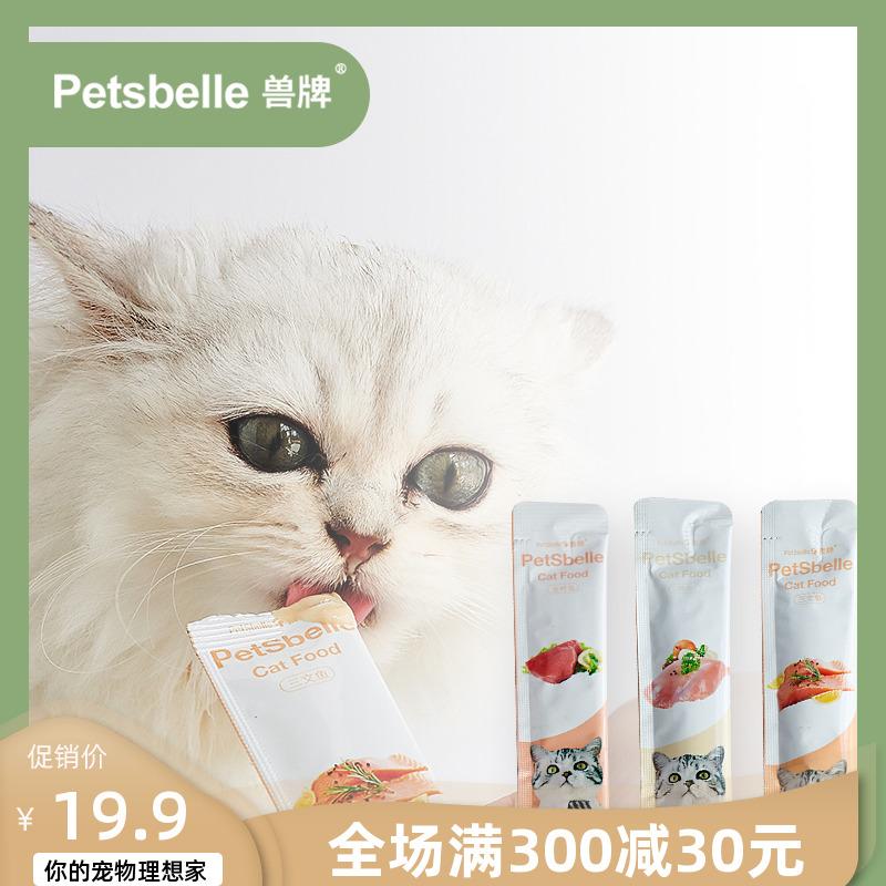 兽牌猫零食营养增肥猫条零食12g*10幼猫成猫咪零食猫条猫罐头包邮