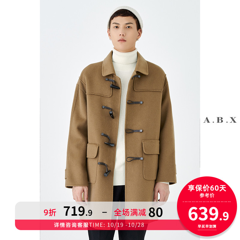 Winter new style real horn button double-sided woolen wool coat men's mid-length thick cashmere woolen British style coat