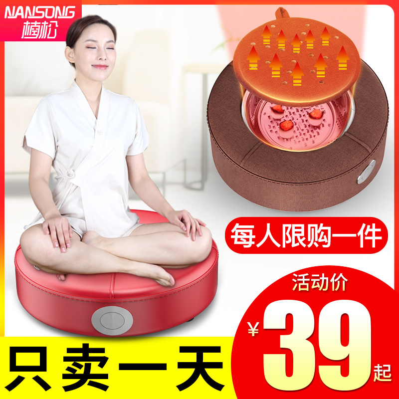 蒲团坐灸仪器垫子坐垫家用熏蒸艾条坐熏宫寒艾灸盒随身灸臀部凳子