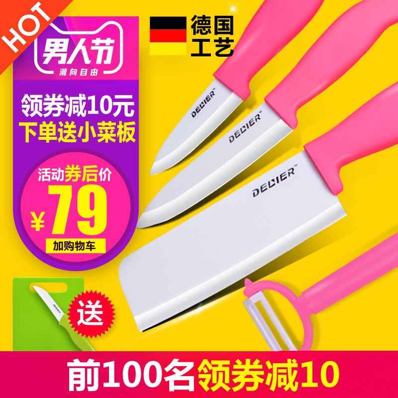 Наборы кухонных ножей Артикул 36618663026