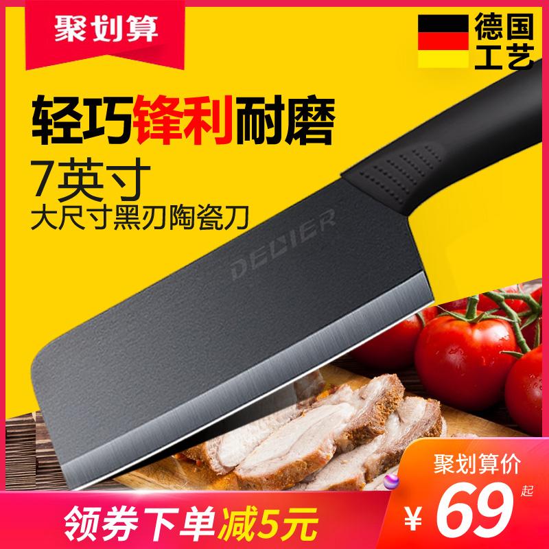 Кухонные ножи Артикул 561910583796