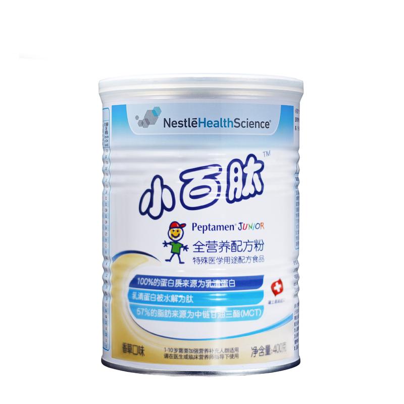 新包裝瑞士 雀巢小百肽營養奶粉^(1~10歲^)400g克^~1罐