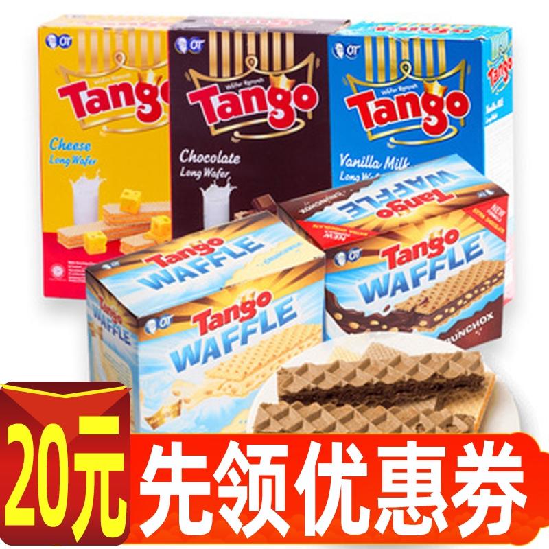 Tango / orange Tango Indonesia imported waffle biscuits