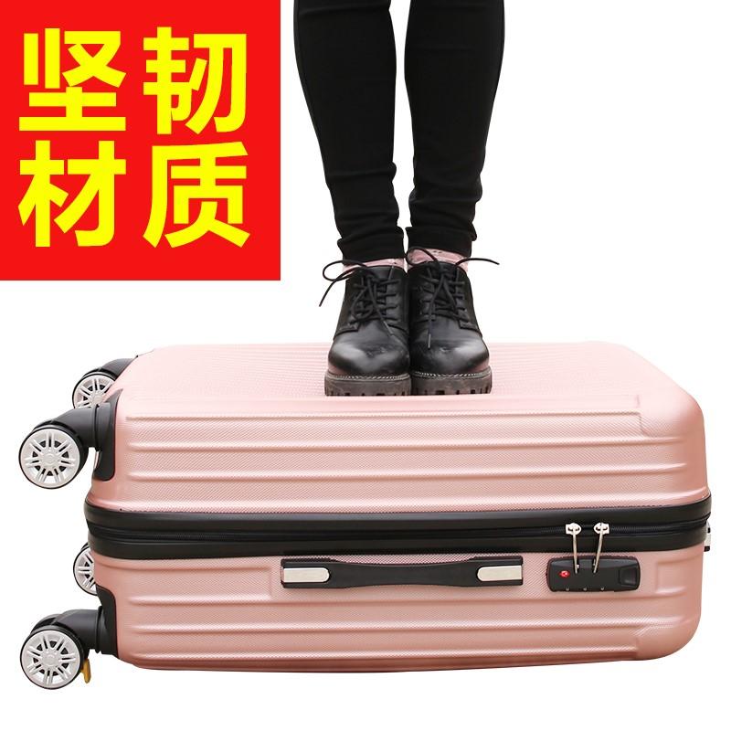 成人拉杆箱万向轮20寸可坐骑旅行箱木马旅行箱男女拖拉宝宝行李箱