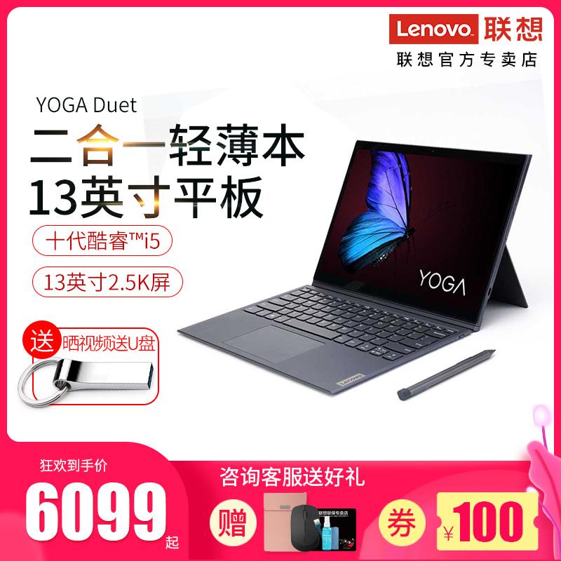 Современные ноутбуки Артикул 563613629158