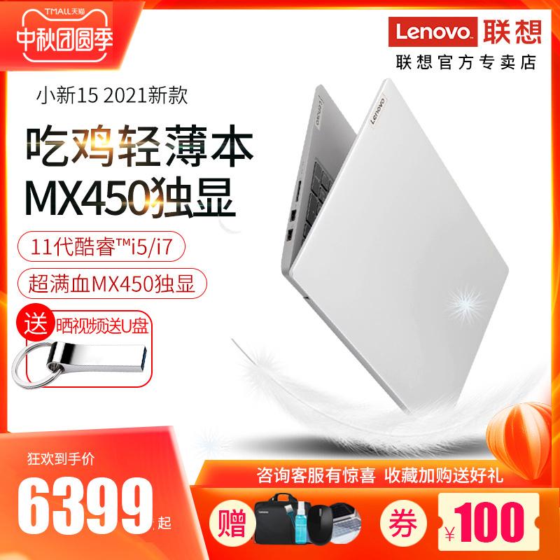 Современные ноутбуки Артикул 589309791836