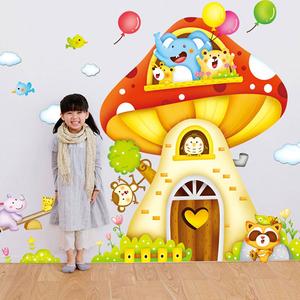 超大型墙贴儿童房贴画卡通贴图幼儿园卧室客厅家居装饰贴纸可移除