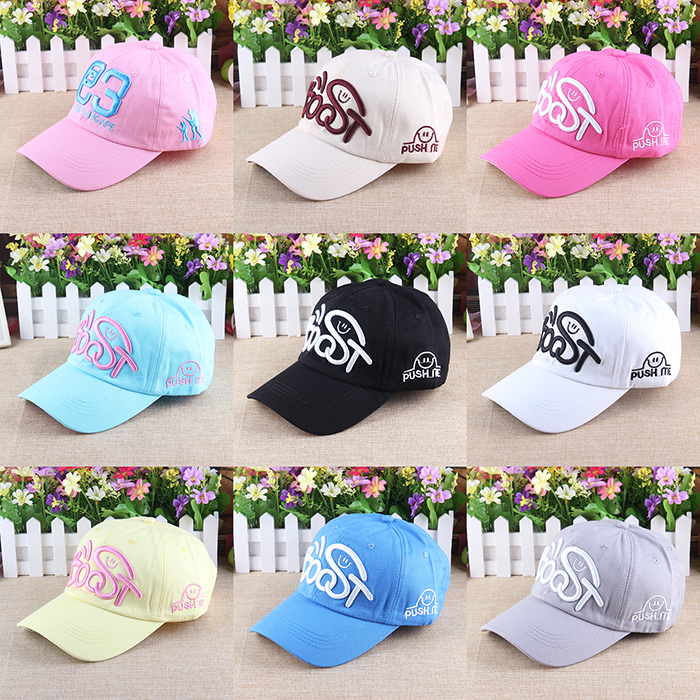 Южной Кореи прилив бейсбол пик Cap Hat человек летом корейских учащихся средних школ в защите подростков солнце солнце шляпа солнца шляпа