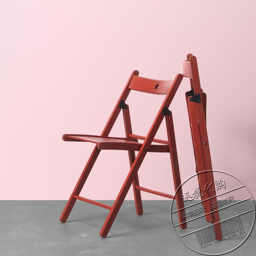 宜家国内代购泰耶 折叠椅座椅餐椅会议休闲椅办公靠背椅学习椅子