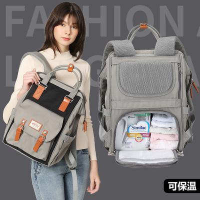 妈妈包妈咪包母婴背包女轻便宝妈外出时尚大容量多功能旅行双肩包
