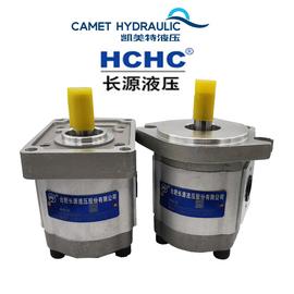 合肥长源齿轮泵CBF-F410/F412.5/F414-ALP/ALPL/ALH/ALHL原装
