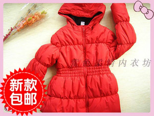 Promotions Specials girls fall and winter trade cotton waist big boy cotton coat jacket Slim coat big virgin