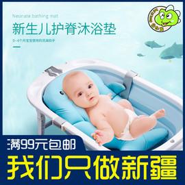 新疆包邮新生婴儿折叠浴盆宝宝小孩泡澡家用便携可折叠儿童浴盆