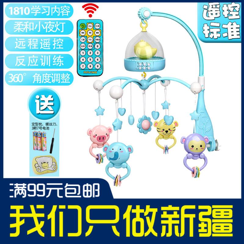 Прикроватные игрушки / Погремушки Артикул 615302140615