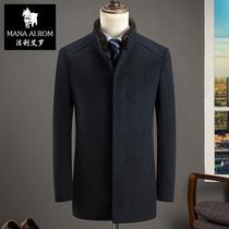 大码男装中年呢子外套中长款羊毛呢大衣男中老年爸爸装羽绒加厚服
