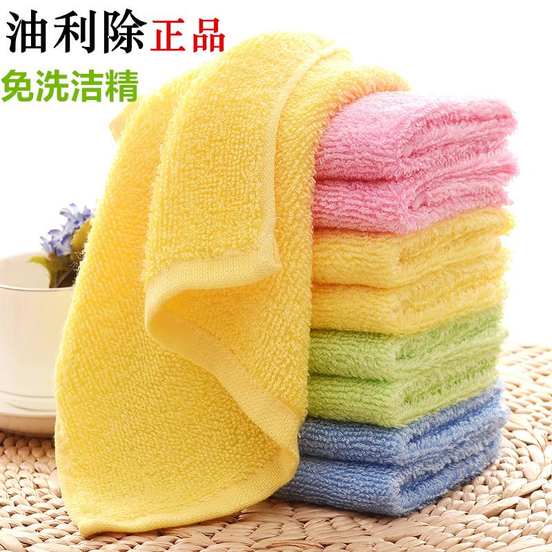 正品油利除木纤维洗碗巾厨房洗碗布去油小抹布免洗洁净方巾