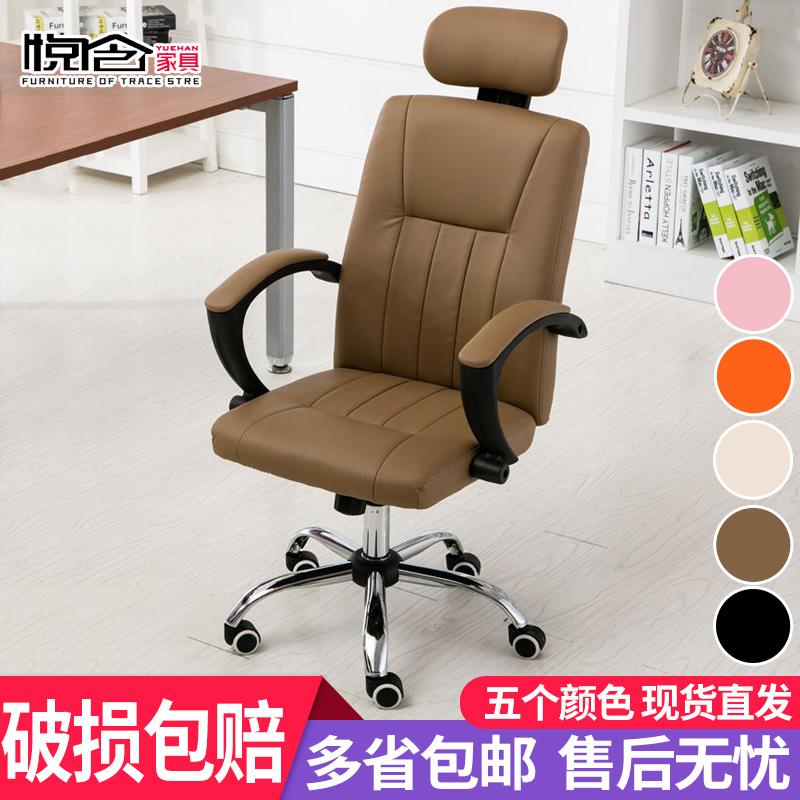 有用过悦含电脑椅的吗,怎么样