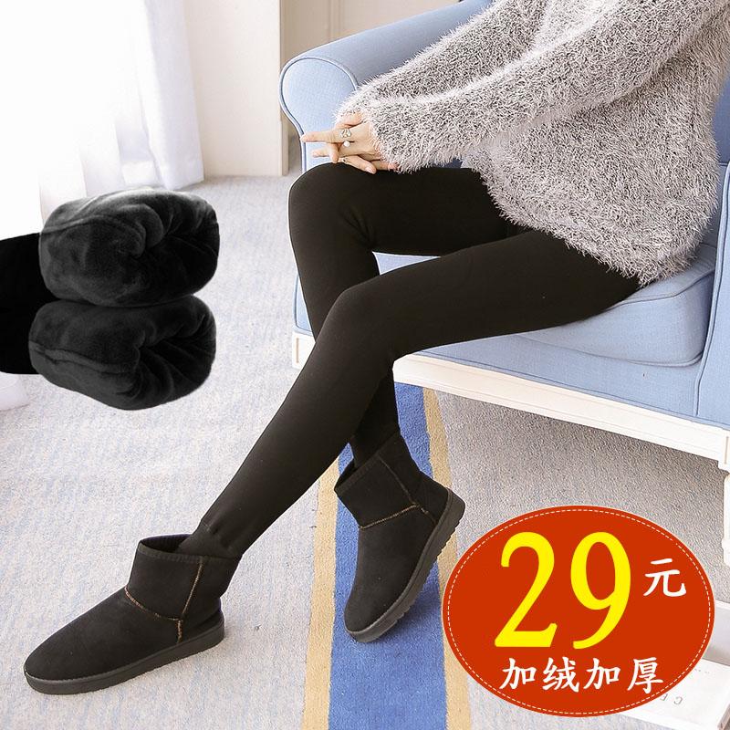 Беременная женщина рейтузы утолщённый с дополнительным слоем пуха осенью и зимой шаг на ноге теплые хлопок брюки верхняя одежда брюки сын опора живота беременная женщина наряд зима