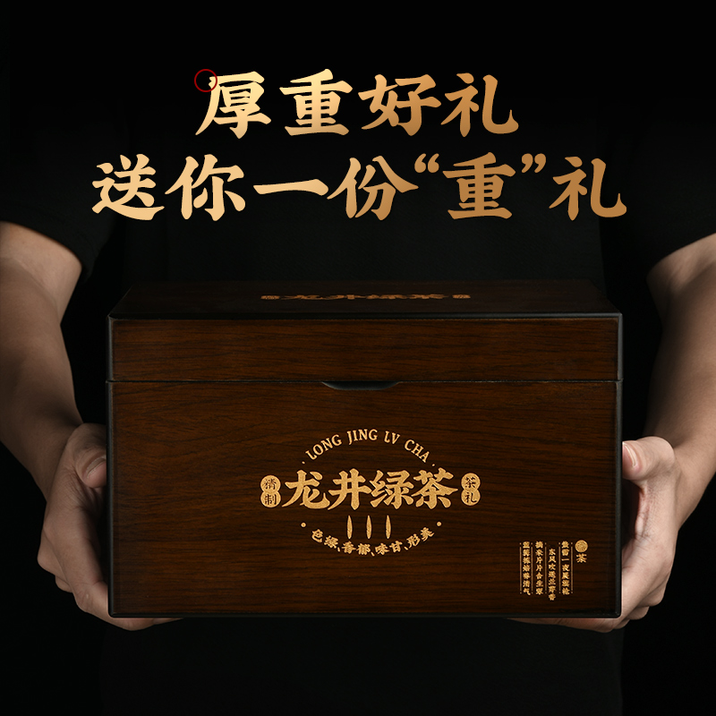 Longjing Green Tea 2020 New Tea Authentic Pre-Ming Dynasty Spring Tea Bean Flavor Tea Gift Box Festive Gifts