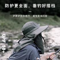 战术鸟(全方位遮脸)钓鱼遮阳防晒帽夏季脖子面罩神器渔夫帽子男