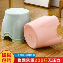 茶花凳子塑料小板凳宝宝儿童凳子家用加厚大人凳子时尚创意小凳子