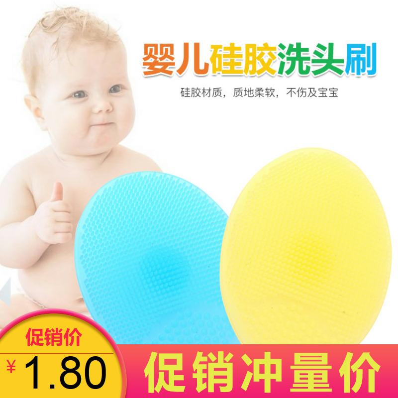 Ребенок шампунь щетка силиконовый ребенок купаться шампунь устройство мягкий зуб новорожденных ребенок массаж гребень мех идти глава грязь ванна вытирать