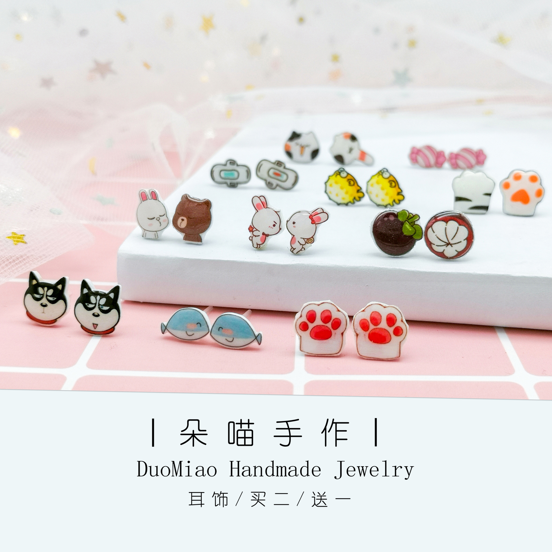 Heat shrinkable piece fresh and lovely 925 pure Tremella nail female Korean Sweet cartoon whale cat dog student Earrings