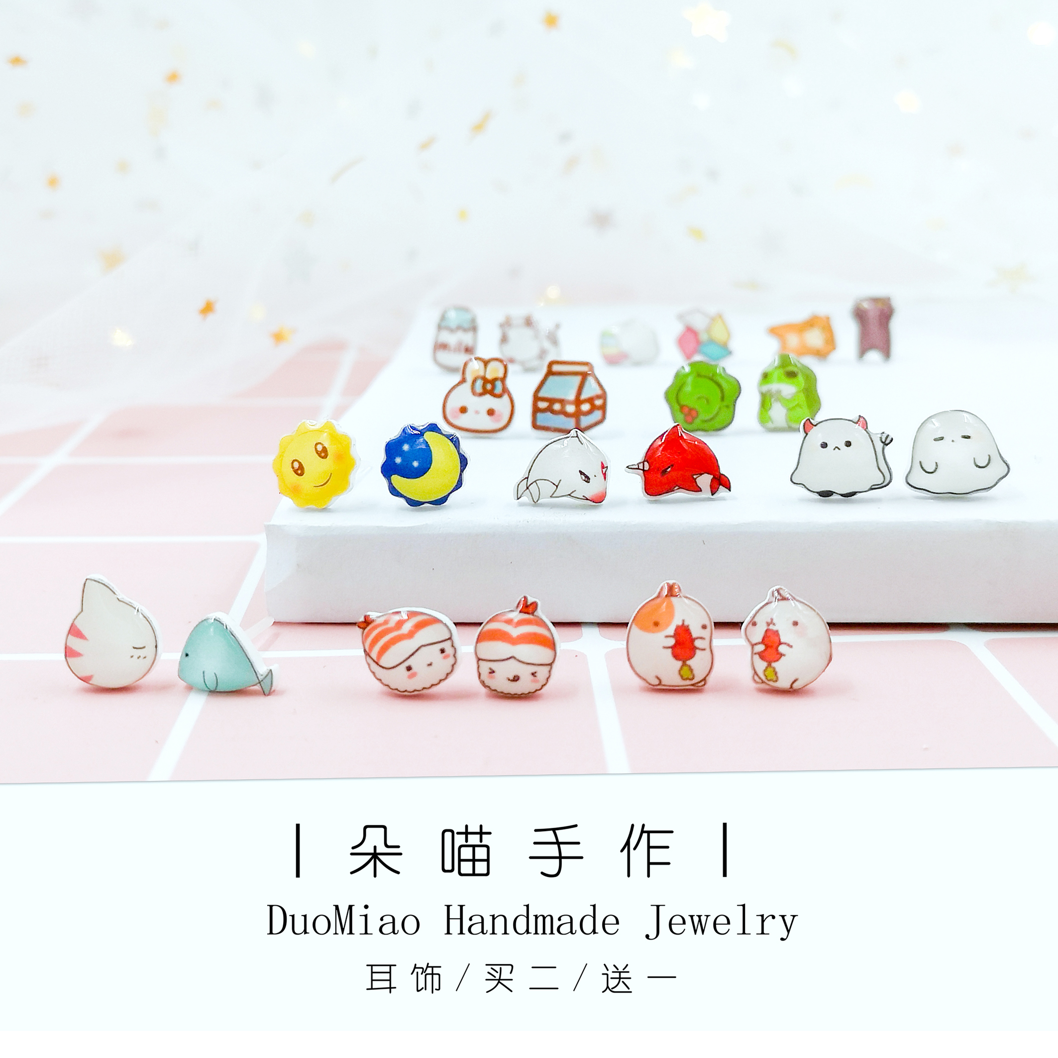 Sweet and lovely sushi big fish Begonia Earrings female windmill Cat Earrings students no ear hole ear clip birthday gift