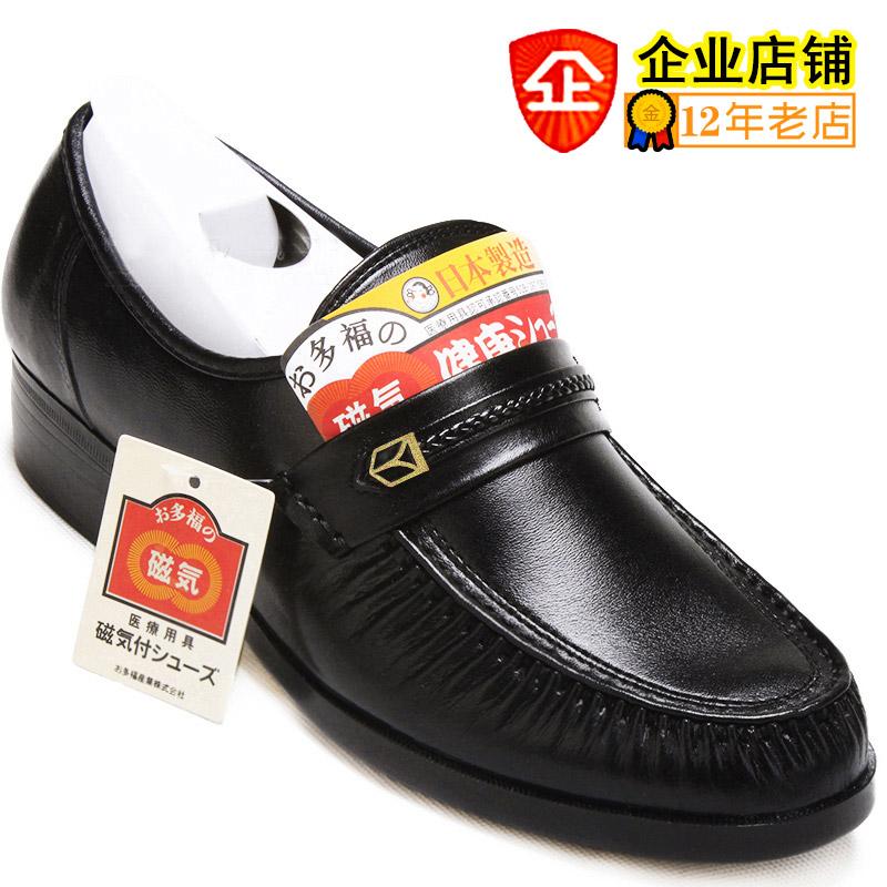 日本原装进口好多福Otakofu健康鞋 磁疗保健真皮鞋中老年男鞋正货