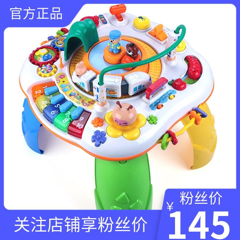 Развивающие игрушки Артикул 595960741472