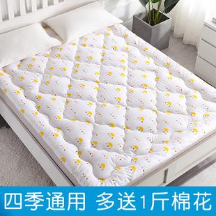 棉花褥子床垫垫被家用0.9*1.9米 1.2*1.9双人1.5*1.9M定做榻榻米