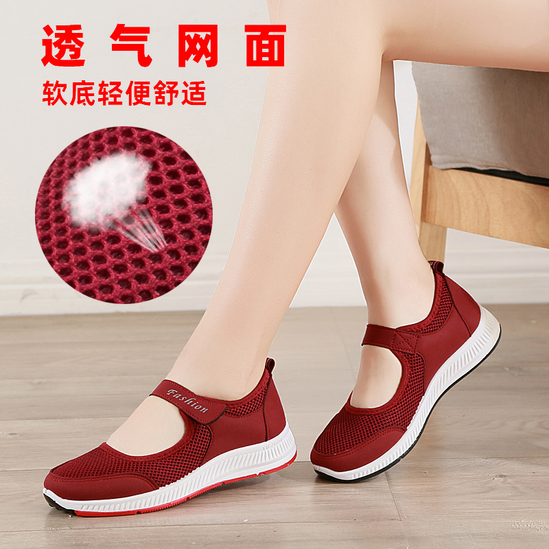 Summer mothers shoes soft soles comfortable hollow mesh shoes womens breathable mesh top middle aged flat sandals womens old Beijing cloth shoes