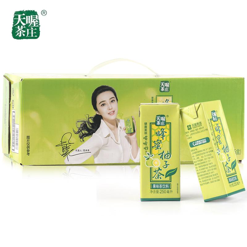 天喔茶莊蜂蜜柚子茶250ml^~16盒整箱 果味茶飲料飲品 零食品