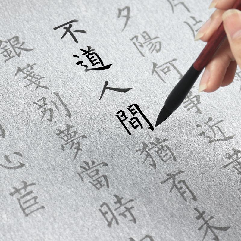Прописи для каллиграфии Артикул 575549957148