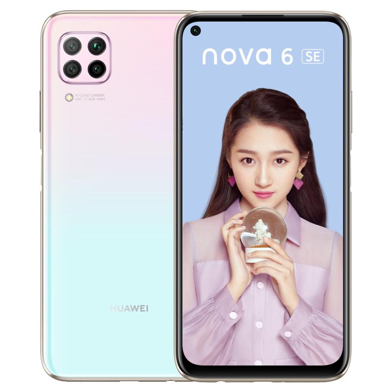 【12期免息】Huawei/华为nova 6 SE手机官方旗舰店nova7se新款8苹果5g正品p40 pro荣耀x10直降mate30