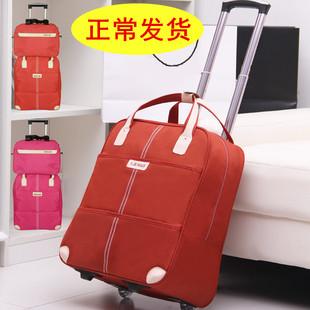 旅行包拉杆包女行李包袋短途旅游出差包大容量轻便手提拉杆登机包图片