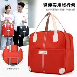 旅行包袋大容量女士日韓手提包出差待產包韓版超輕便短途行李包郵圖片