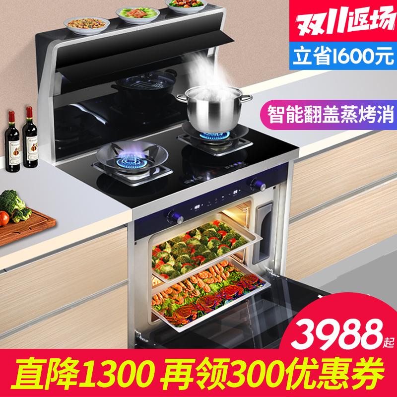 集成灶蒸烤箱一体家用翻盖式蒸箱一体灶自动清洗侧吸下排欧诚L88