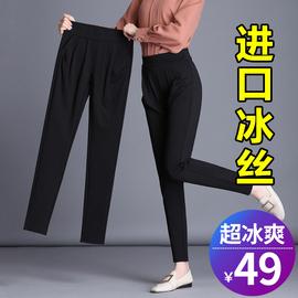 哈伦裤女夏季薄款2020新款女裤时尚宽松休闲小脚大码显瘦九分裤子