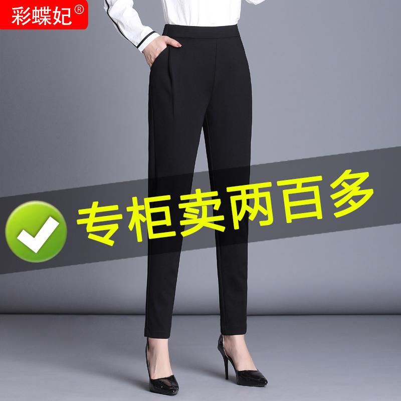 哈伦裤女春秋2020新款宽松显瘦大码休闲小脚九分萝卜女裤春季裤子