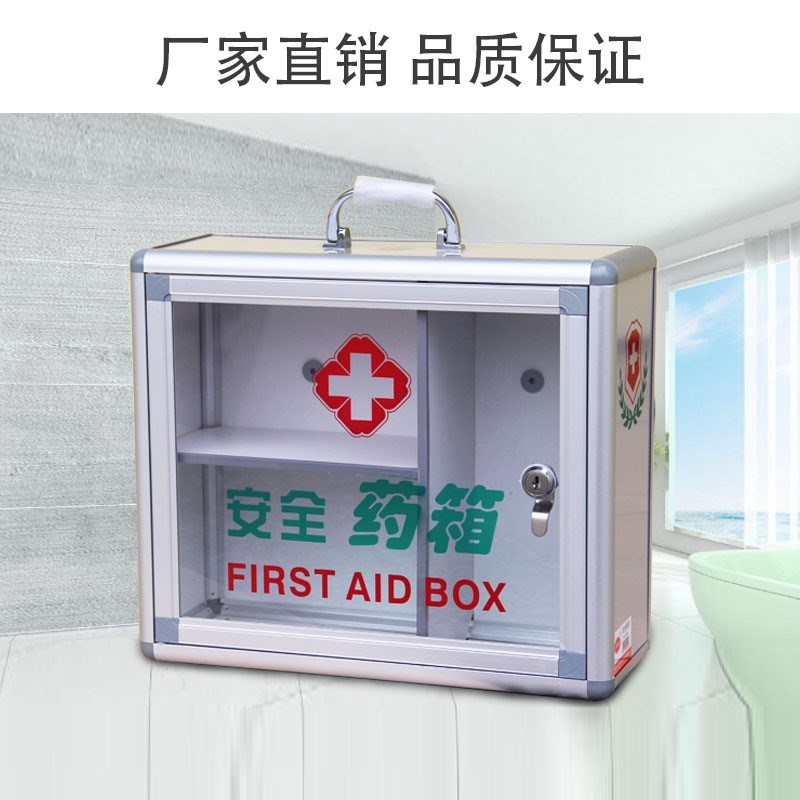 Wall mounted medical kit, convenient service kit, full set of large, medium and small portable family medicine kit first aid kit