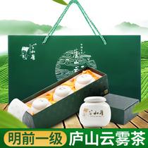 年春茶2018新茶公和厚茶叶绿茶高山庐山云雾茶礼盒装江西特产2018