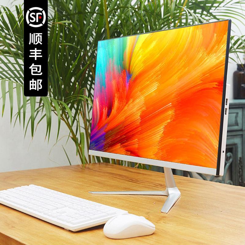 22-27英寸超薄台式一体机电脑酷睿i3i5i7高配曲面24寸办公家用四